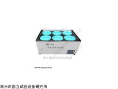 WB-6A水浴槽价格,恒温水浴锅厂家