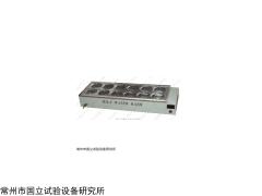 上海HH-S12水浴锅价格,恒温水浴锅厂家