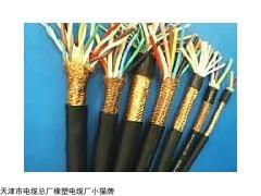 ZRVV阻燃低压电力电缆报价
