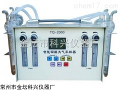 江苏智能四气路大气采样器,TQ-2000智能四气路大气采样器