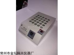 数显恒温消解仪DTD-40,数显恒温消解仪供应商北京
