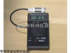 上海测氧仪参数,测氧仪供应商,测氧仪CY-7B