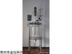 双层玻璃反应釜S212B,双层玻璃反应釜厂家直销