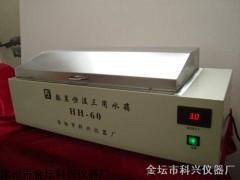 江苏恒温水浴箱、水槽价格,HH-60恒温水浴箱、水槽