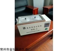智能 数显恒温水浴锅厂家供应商,HH-2数显恒温水浴锅