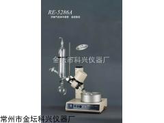 旋转蒸发仪供应商常州,RE-5286A旋转蒸发仪价格