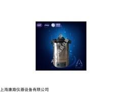 煤電兩用不銹鋼手提式壓力蒸汽滅菌器,XFS-280A滅菌器