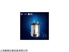XFS-280CB滅菌器,煤電兩用不銹鋼手提式壓力蒸汽滅菌器
