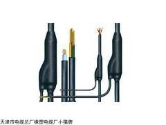 井下照明分支电缆 my矿用橡套电缆