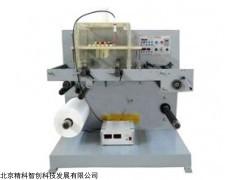 PZT-FJH30/1连续式压电薄膜化实验机(批量生产)