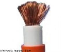 电焊机电缆,电焊机电缆厂家