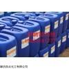 鐵嶺濃縮蒜味劑生產--巴彥淖爾市鍋爐臭味劑廠家