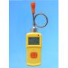 带柔性探杆气体检测仪,氢气检测仪