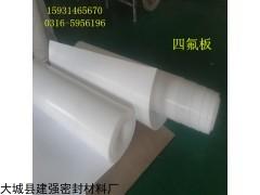 耐酸碱高缘聚四氟乙烯板  楼梯专用板板