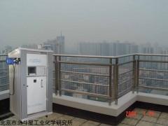 北斗星sAir2000环境空气质量自动监测系统厂家直销