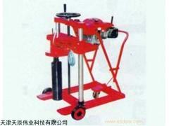 HZ-20型混凝土钻孔取芯机厂家电话