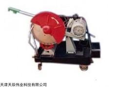 HQP-150混凝土切片机厂家电话
