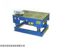 HZJ型混凝土磁力振动台厂家电话