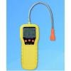 BX35气体检漏仪