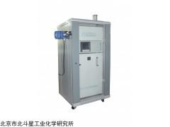 北斗星仪器CEMS系列固定污染源排放连续监测系统