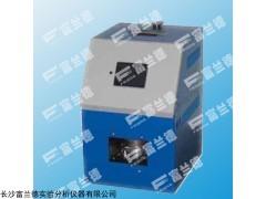 优质厂家供应SH/T0768微量自动闭口闪点测定仪