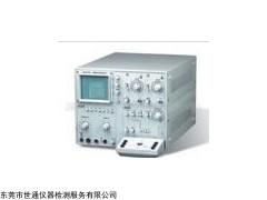 沈阳仪器检测,沈阳仪器计量,沈阳仪器外校,计量仪器校正
