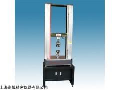 保温材料拉力试验机  拉力试验机  材料试验机