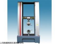 管材电子压力试验机   电子压力试验机  材料压力试验机