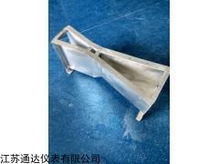 巴歇尔流量槽价格,304不锈钢材质