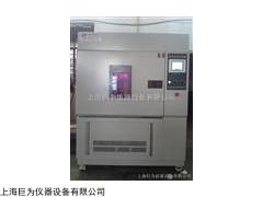 巨为氙灯耐气候老化试验箱,技术生产