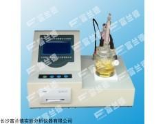 绝缘油水分检测公海赌网址710_全自动微量水分测定仪