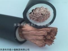 汉河电线电缆价格 ERF系列乙丙橡胶绝缘软电缆