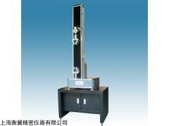 针织面料电子拉力试验机  拉力试验机  材料试验机