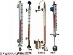 纯碱专用液位计