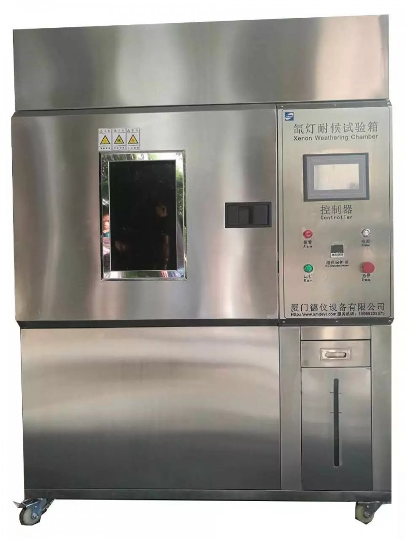 厨房电器 厨具 设备 800_1065 竖版 竖屏