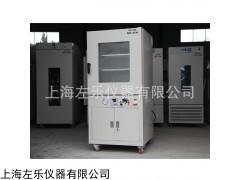 DZF-6250真空干燥箱立式厂家