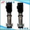QDLF轻型立式多级离心泵 不锈钢离心泵 离心泵厂家