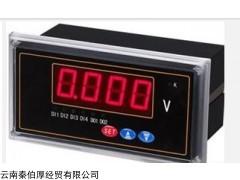 供应山东SX48-ACV,SX48-DCV数显电流表电压仪表