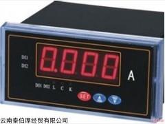 供应数显电流表电压表SX48-ACI,SX48-DCI