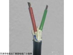 铠装控制电缆KVV22电缆价格表