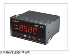 供应HB402智能电流表,HB402-A山东智能电流表
