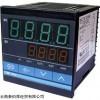 推广CH402,CH902温控器,CH102山东RKC温控表