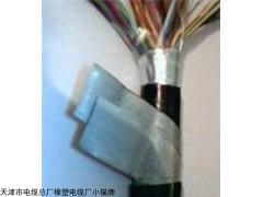 小猫牌VV22电力电缆新报价