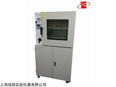 DZG-6090 高温真空干燥箱
