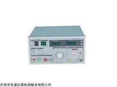 安徽药厂仪器检测,安徽药厂仪器计量,安徽药厂仪器外校