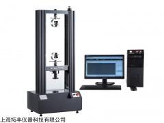 钢丝绳拉力机、钢丝绳拉力试验机、试验机的生产厂家拓丰仪器