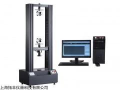 钢丝绳万能试验机、钢丝绳拉力机、万能试验机的生产厂家拓丰仪器