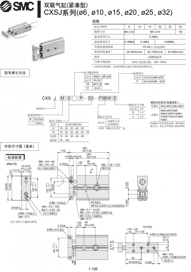 电路 电路图 电子 原理图 800_1137 竖版 竖屏
