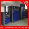 深圳易世达电气高温老化led灯具高温老化箱小型高温老化箱价格