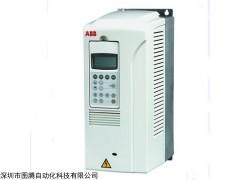 原装进口ABB 变频器一级代理商